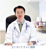 Dr.Sun