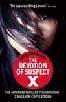 suspect-x