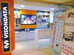 写真はミッドバレー店。このほかKLIAのカウンターは24時間開いているのですごく便利!