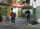 Back Street Performance