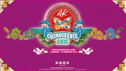 Chinoiserie Chicは、1月8日~ 2月15日(11am-9pm)グランドフロアにて毎日開催。