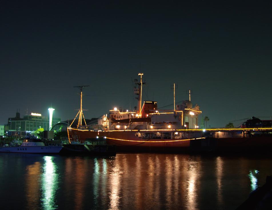 """Fuji"" Antarctic Ship"