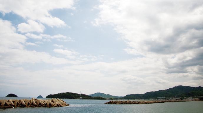 Arrival at Shikoku coast