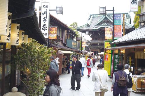 Shibamata, Tora-san's hometown.