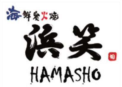hamasho