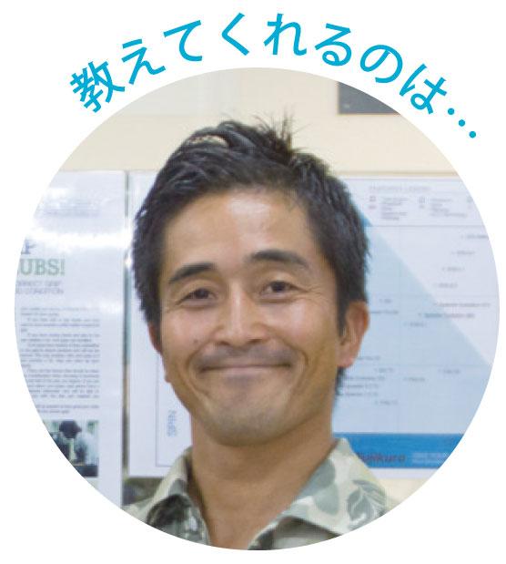 mr.sasaki
