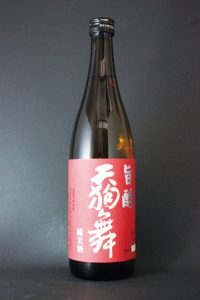 84EN-Tengumai-01