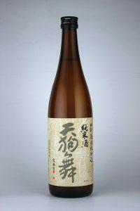 84EN-Tengumai-02