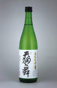 84EN-Tengumai-03