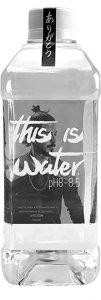 83AD-Thisiswater-TIW_HalfLtr_CMYK