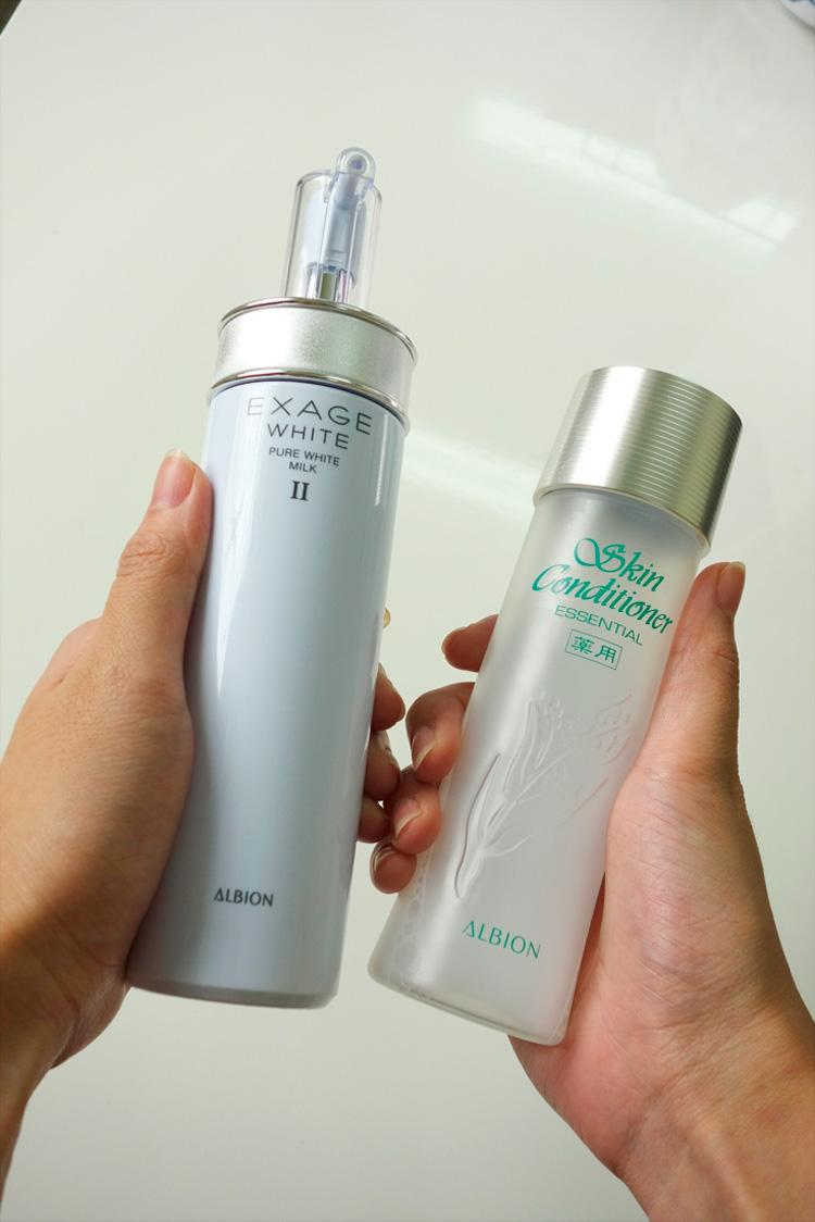 アルビオン 化粧 水 【楽天市場】アルビオン 化粧水の通販