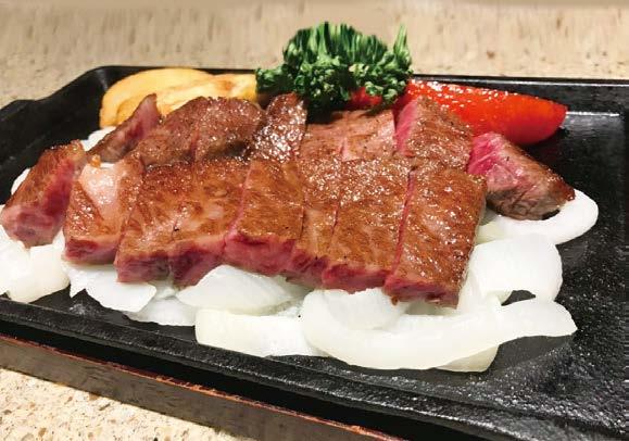 Zakuro Japanese Restaurant