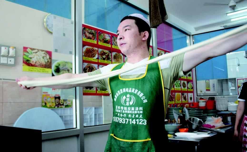 中国蘭州拉麵館
