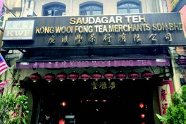 A Kong Wool Fong Tea Room