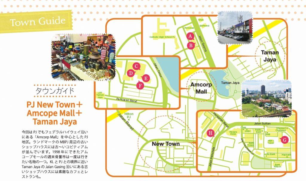 Town Guide PJ New Town + Amcorp Mall + Taman Jaya