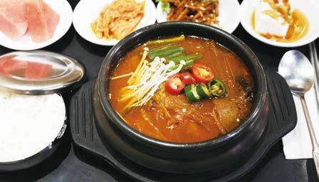 F  Restran Haeun-Khon