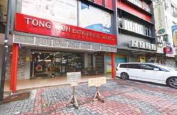 G  Tong Woh Enterprise (TWE)