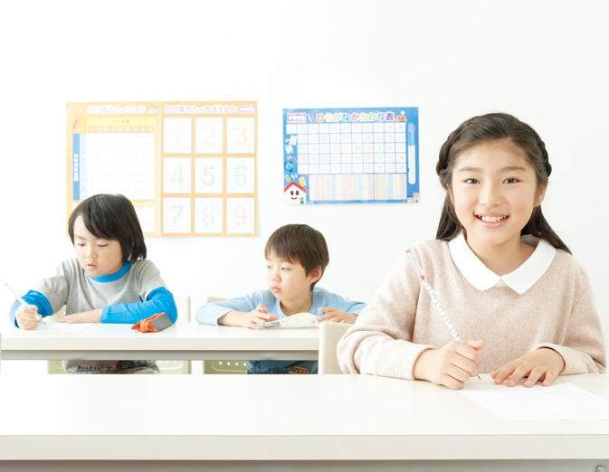 学研教室1モントキアラ校