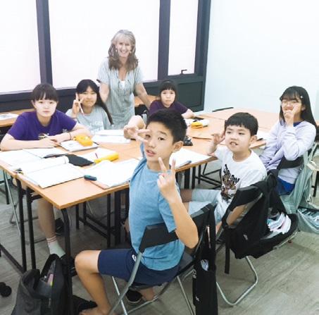 Lamp Academy