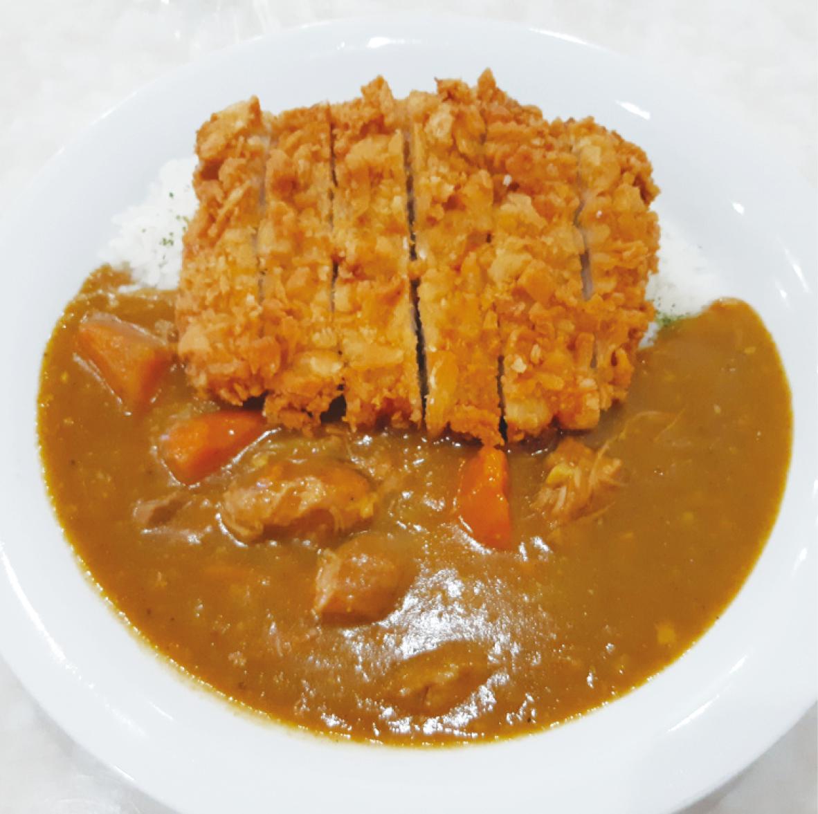 Kai Curry Bar