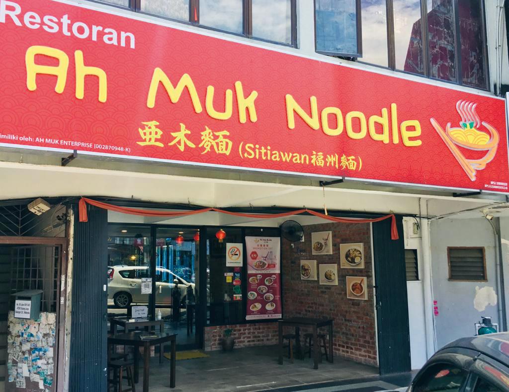 C Ah Muk Noodle