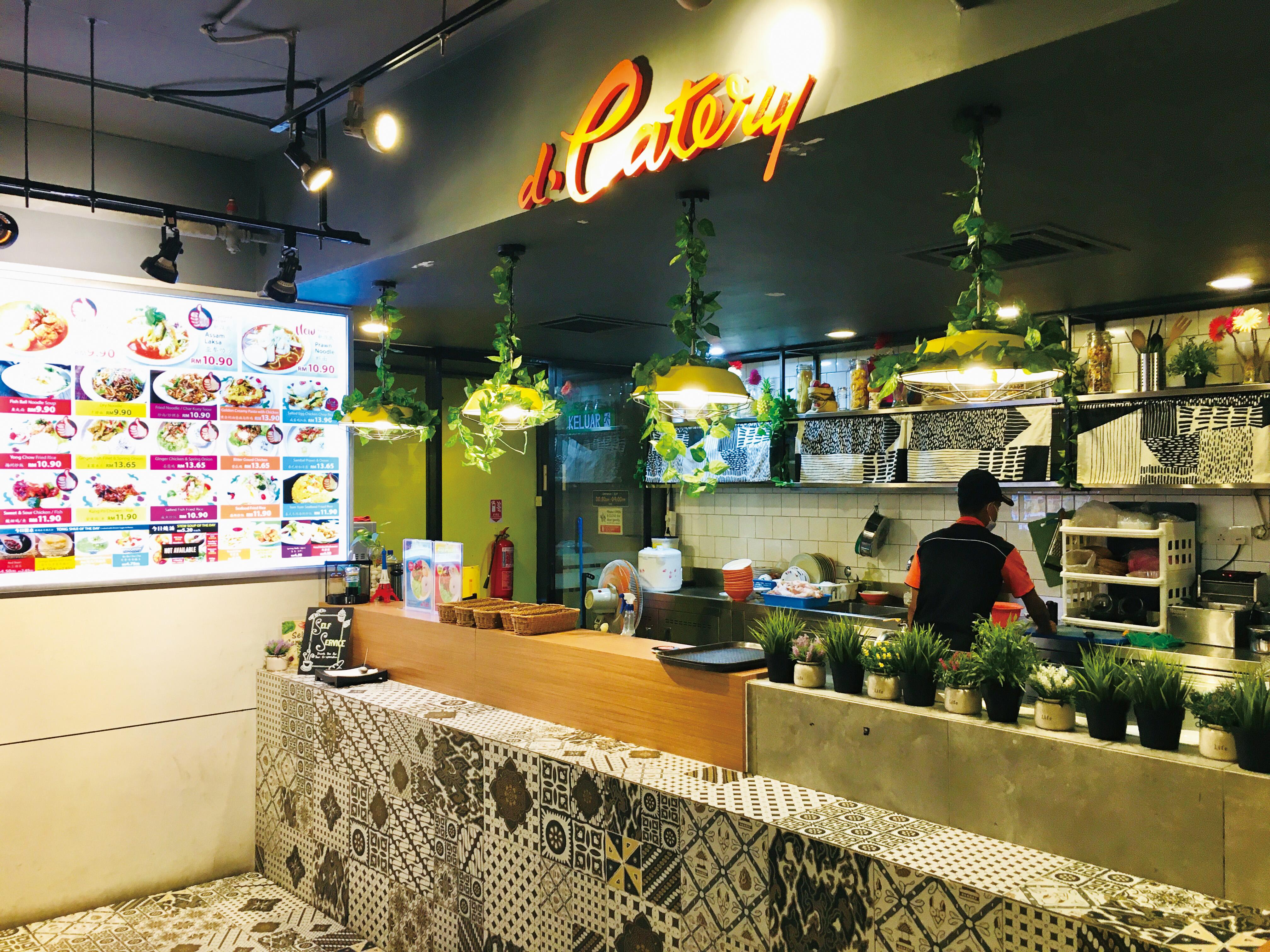 H d'Cuppa Café & d'Eatery @ De Market