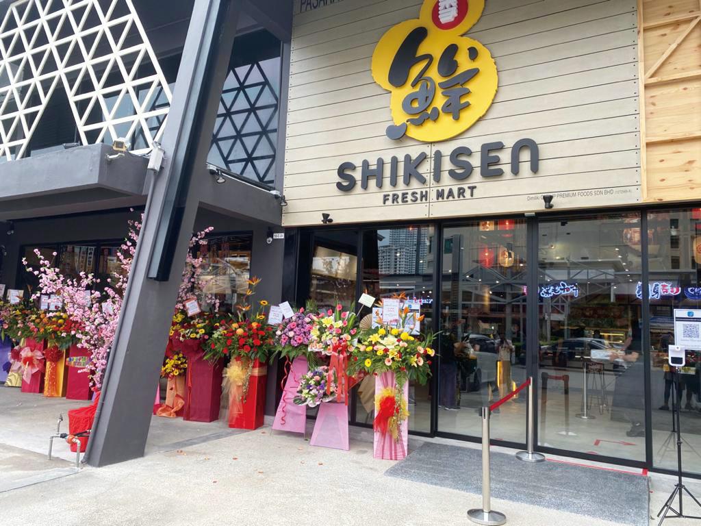 四季鮮 Japanese Fresh Mart