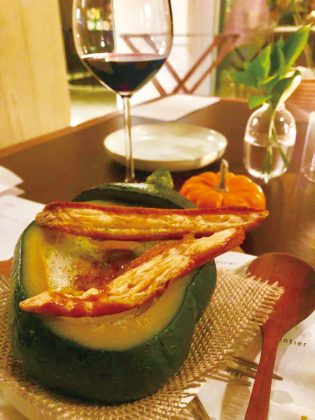 Entier French Dining_Pumpkin Soup